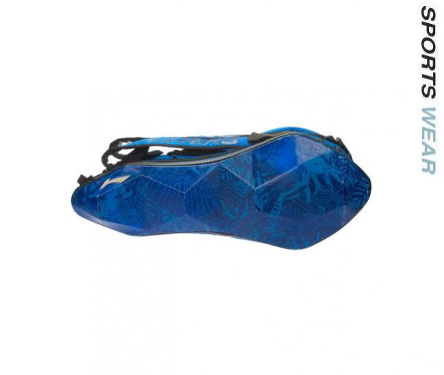 Li-Ning Hard Case 9-In-1 Racket Bag - Blue