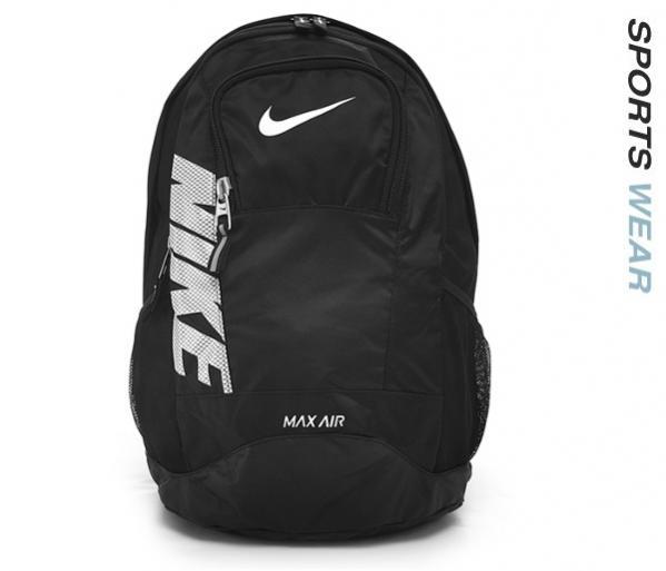 Nike Air Max Sac Malaisie Aujourdhui